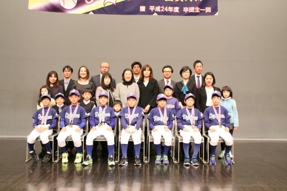 平成29年卒団式